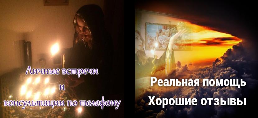 Гадалка Галина - хорошие отзывы